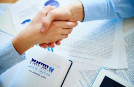 תוכנה לניהול איכות לארגונים – מה היא כוללת ומה היתרונות שלה?