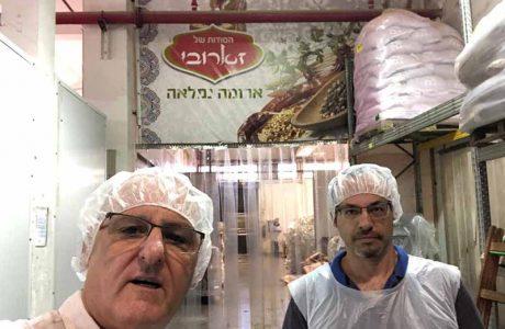 הטעמת תקן ISO 22000 במפעל מזון