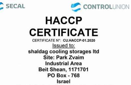 תקן בטיחות מזון – HACCP