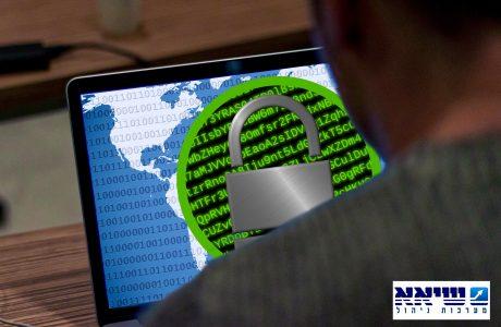 תקן 27000:2013 תקן אבטחת מידע – סיפור לקוח: חברה המייבאת ציוד רפואי